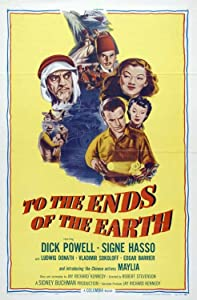 Single download links for movies To the Ends of the Earth by Lewis R. Foster [UHD]
