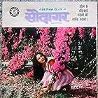 Padma Khanna in Saudagar (1973)