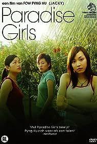 Jo Kuk, Eveline Wu, and Kei Katayama in Paradise Girls (2004)