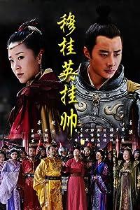 Torrents free movie downloads Mu Gui Ying gua shuai: Episode #1.22 (2011)  [UltraHD] [x265] [h264]