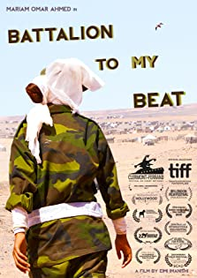 Battalion to My Beat (2016)
