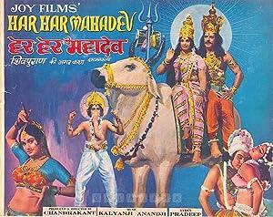 Har Har Mahadev movie, song and  lyrics