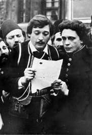 Zapiski po bulgarskite vastaniya Poster