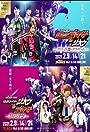 Rider Time: Kamen Rider Decade vs. Zi-O