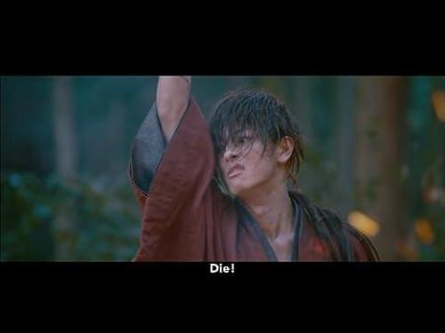 Rurouni Kenshin: Part I - Origins