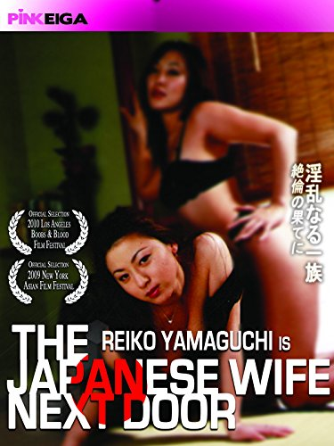 The Japanese Wife Next Door - Production  Contact Info -9335