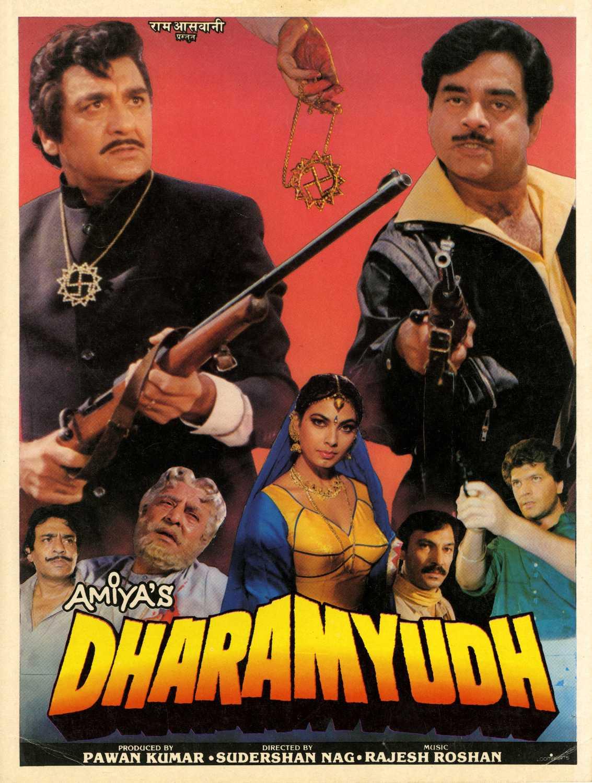 Watch hindi movie yudh online dating