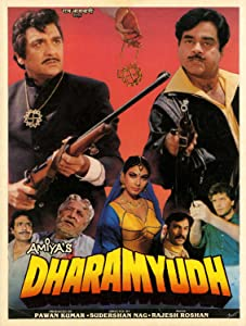 Watching movie dvd Dharamyudh by [360p]