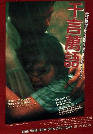 Kin Chung Chan Ordinary Heroes Movie