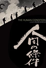 The Human Condition I: No Greater Love (1959) Ningen no jôken 1080p