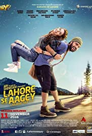 Lahore Se Aagey (2016) Urdu Full Movie thumbnail
