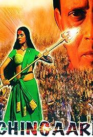 Chingaari(2006) Poster - Movie Forum, Cast, Reviews