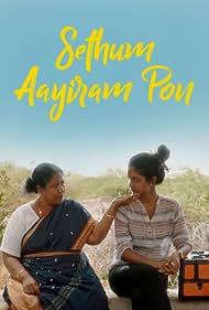 Sethum Aayiram Pon (2020)