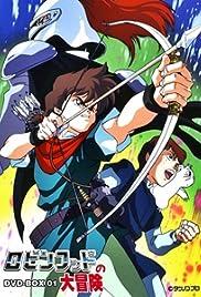 Robin Hood's Big Adventure Poster