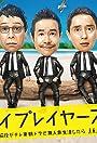 Byplayers: Moshi Meiwakiyakuga TV Tokyo Asa Dorama de Mujitô Seikatsu wo shitara