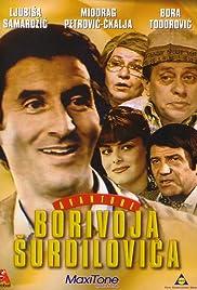 Serial (1980) 720p