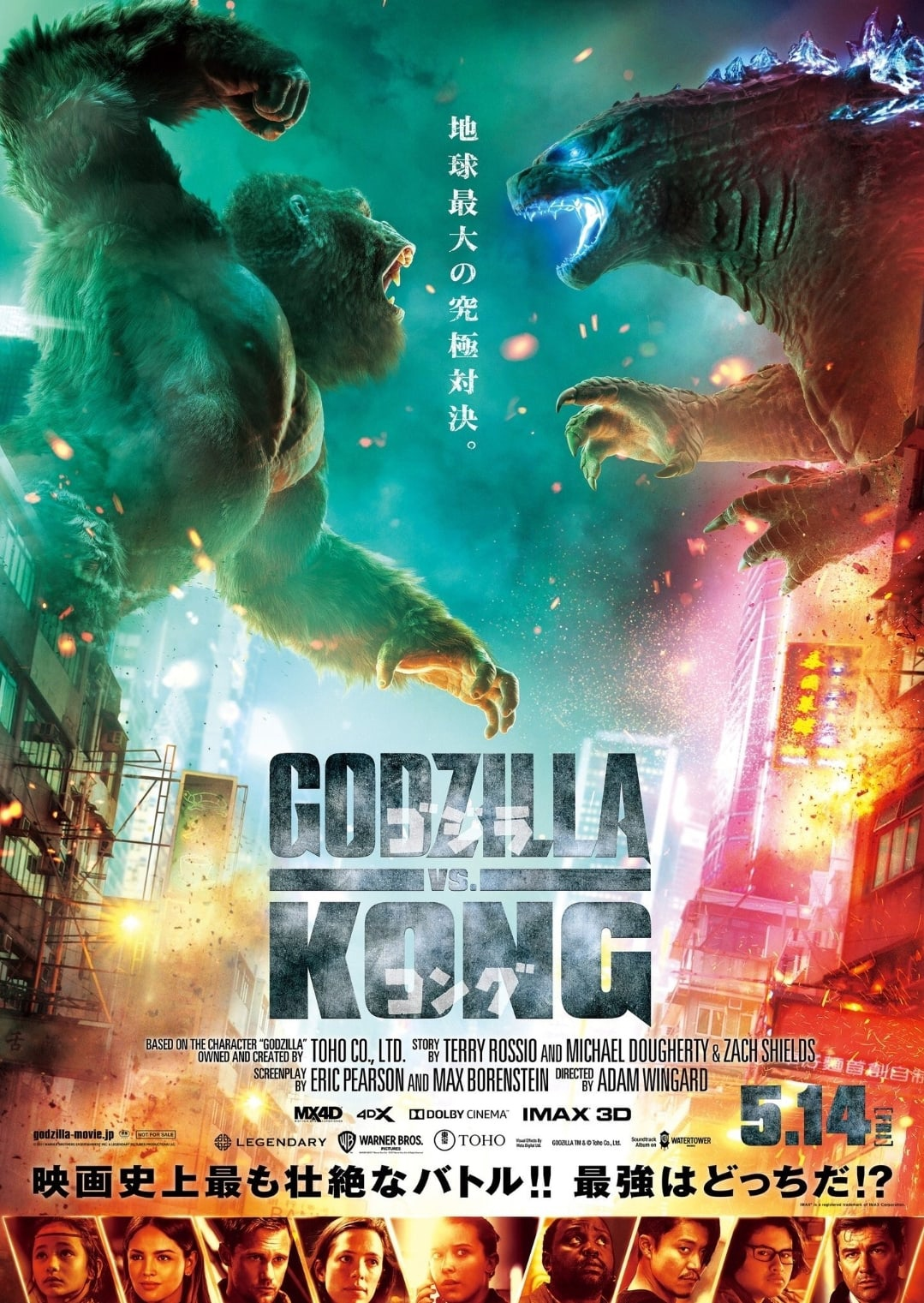 Godzilla vs. Kong 2021 English Movie 480p HDRip ESubs 350MB x264 AAC