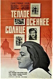 Mze shemodgomisa (1973) film en francais gratuit