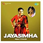 Jayasimha (1955)