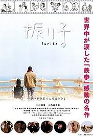 Furiko Poster