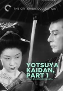 Direct link for downloading movies Yotsuya kaidan Japan [1920x1200]