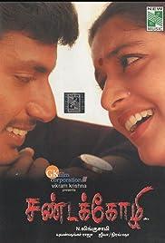 Sandai Kozhi Poster