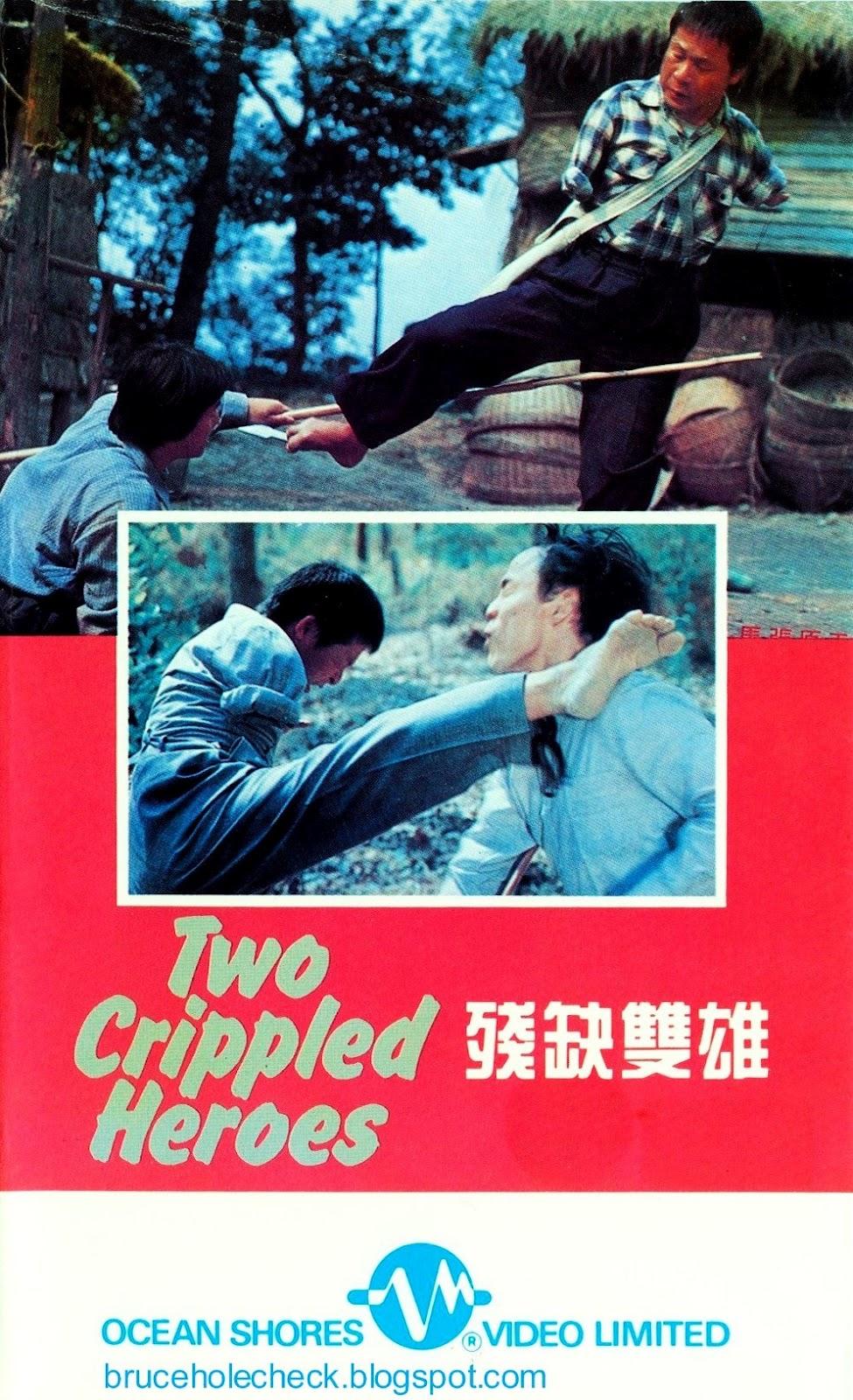 Can que shuang xiong ((1980))