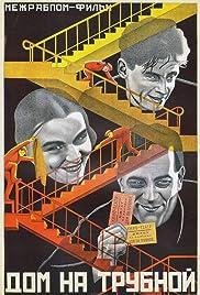 Dom na Trubnoy Poster