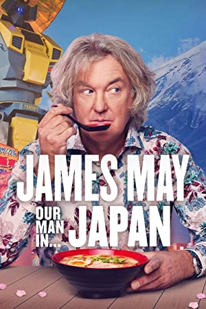 Where to stream James May: Our Man in Japan
