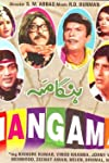 Hungama (1971)