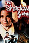 Film Review: Shadow Whip (1971) by Lo Wei