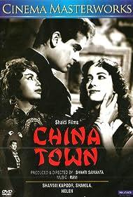 Shammi Kapoor, Helen, and Shakila in China Town (1962)