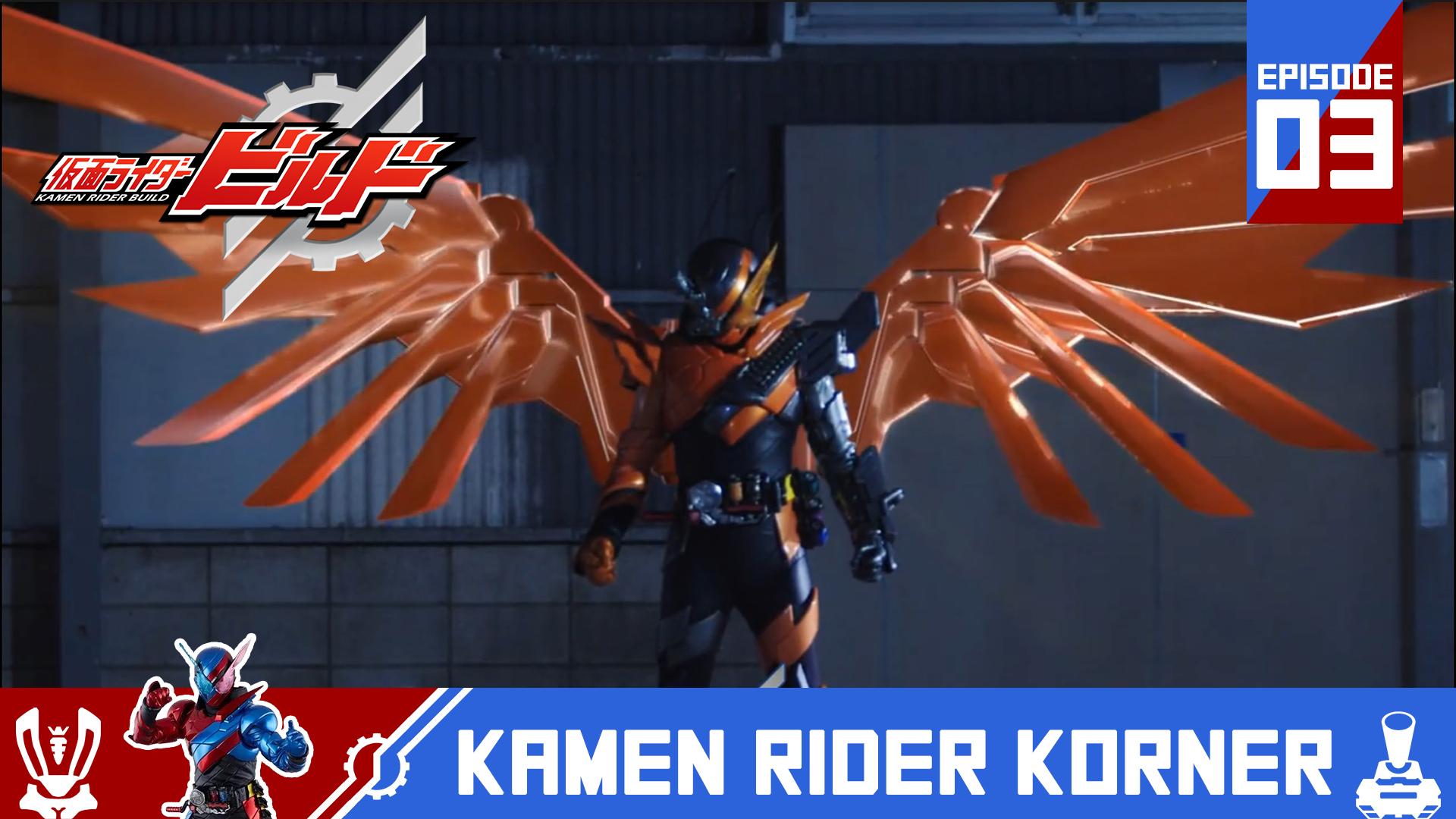 Kamen Rider Korner Build Borderline Of Justice Tv Episode 2017