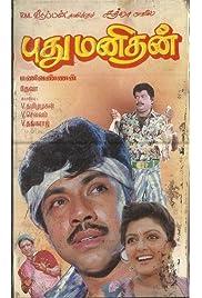 Download Pudhu Manithan (1991) Movie