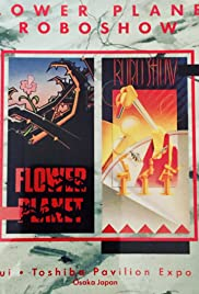 Flower Planet Poster