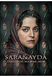 Sara and Ayda