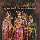 Ramayanam (1996)