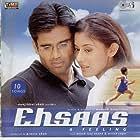 Suniel Shetty in Ehsaas: The Feeling (2001)