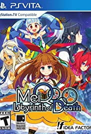MeiQ: Labyrinth of Death Poster