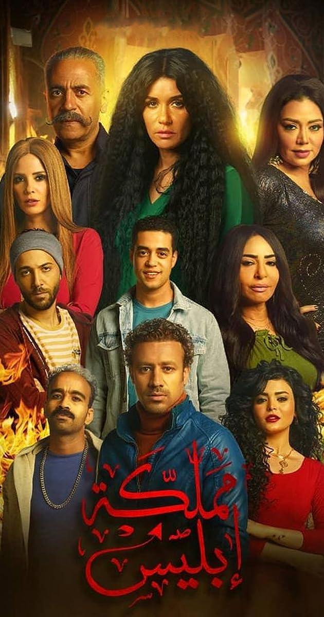 descarga gratis la Temporada desconocida de Lucifer's Kingdom o transmite Capitulo episodios completos en HD 720p 1080p con torrent