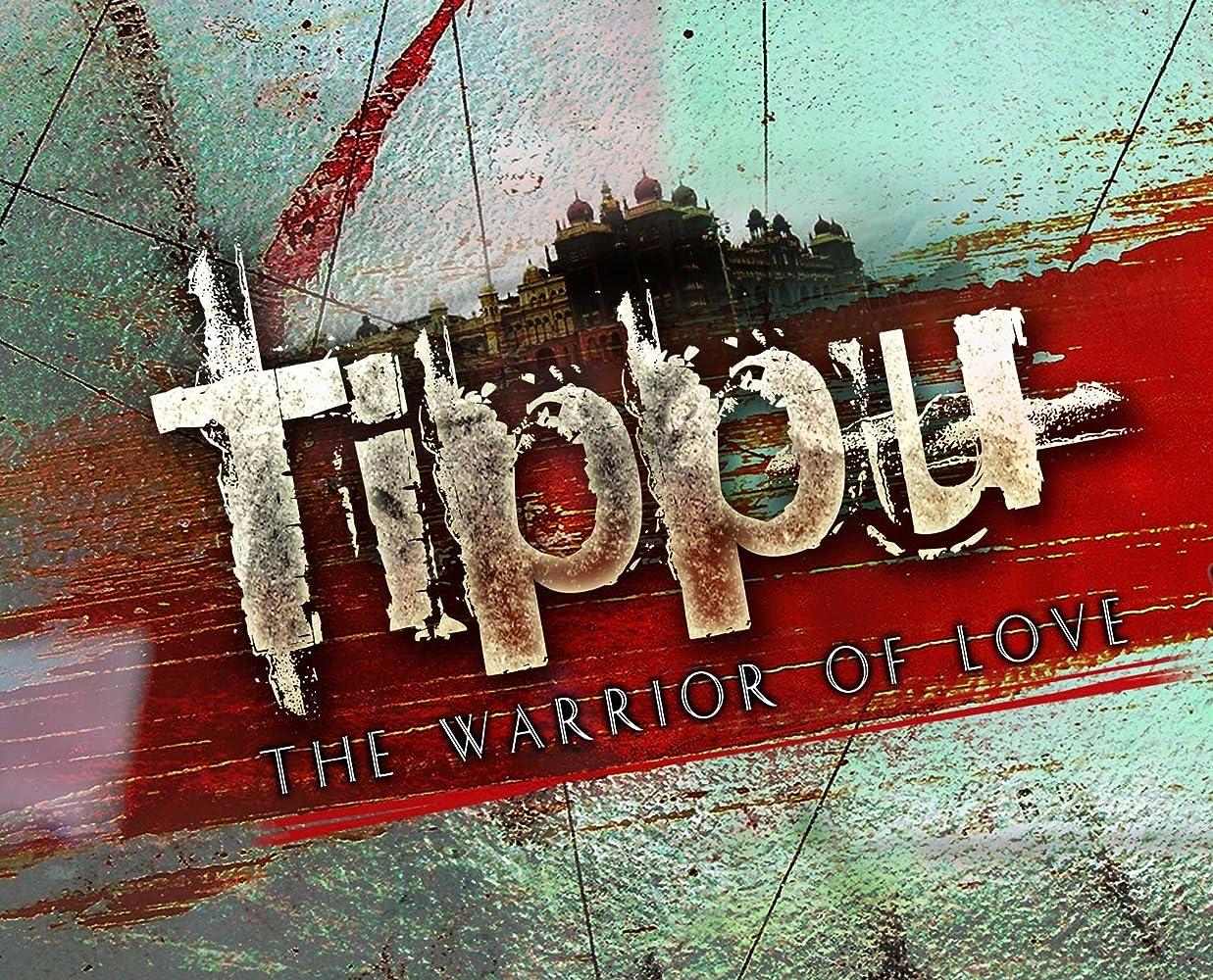 Tippu (2015) Hindi Dubbed Movie