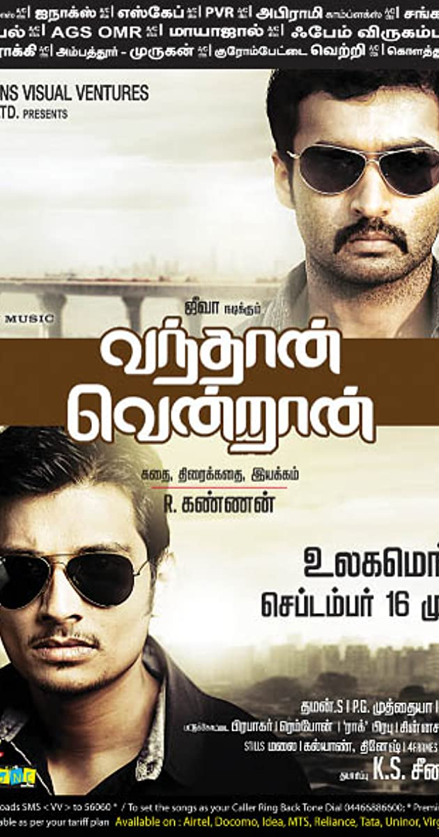 Vanthaan Vendraan Torrent Download