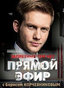 imovie hd 9.0 free download Shkolnik obvinyaet politseyskikh v zhestokom izbienii [1280x720]