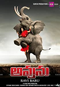 Downloading movies Avunu by S.S. Rajamouli [2048x1536]