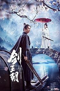 Sword Dynasty: Fantasy Masterwork กระบี่เจ้าบัลลังก์