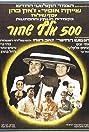 500,000 Black (1977) Poster