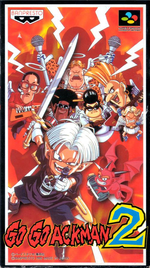 Go! Go! Ackman 2 (1995)