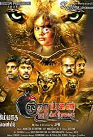 Onaaigal Jakkiradhai (2018) HDRip Tamil Movie Watch Online Free