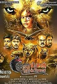 Onaaigal Jakkiradhai (2018) HDRip tamil Full Movie Watch Online Free MovieRulz