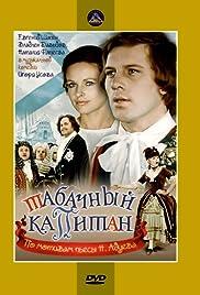 Tabachnyy kapitan Poster